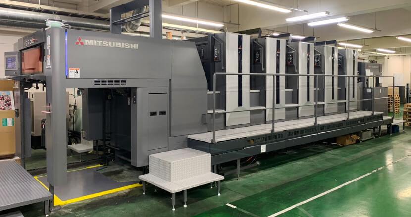 中古オフセット印刷機