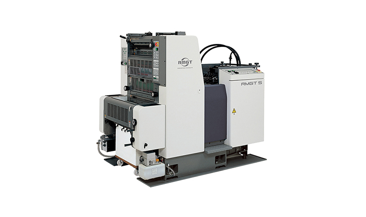RMGT5 520HXモデル