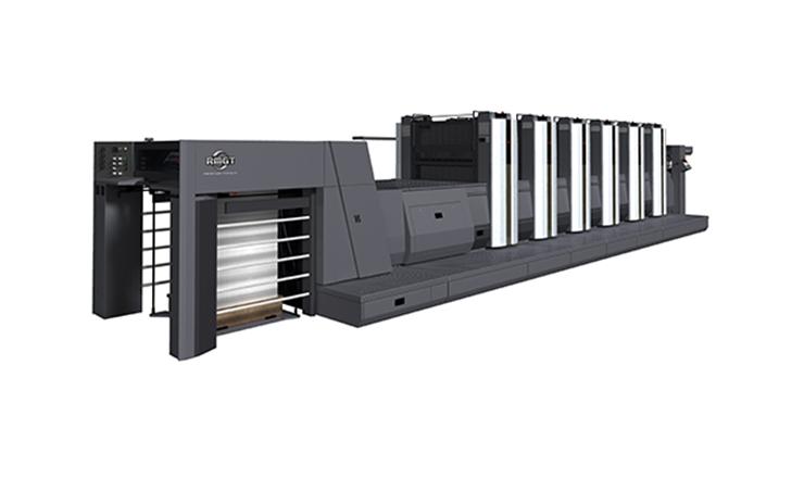 RMGT7 790モデル