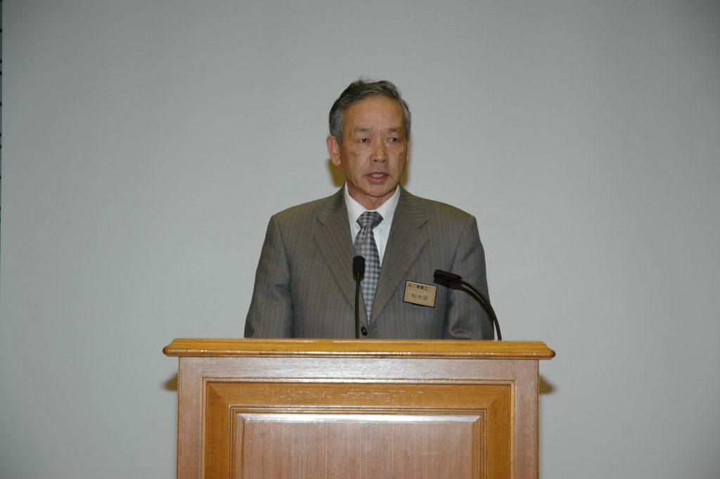 挨拶する和木坂取締役利事業部長