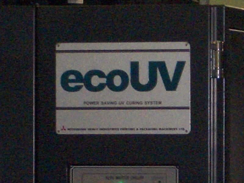 オゾンレスUVランプと高感度UVインキ使用した「ecoUV装置」