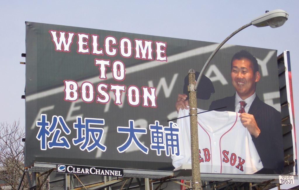 ボストンの街は「ダイスケフィーバー」でした