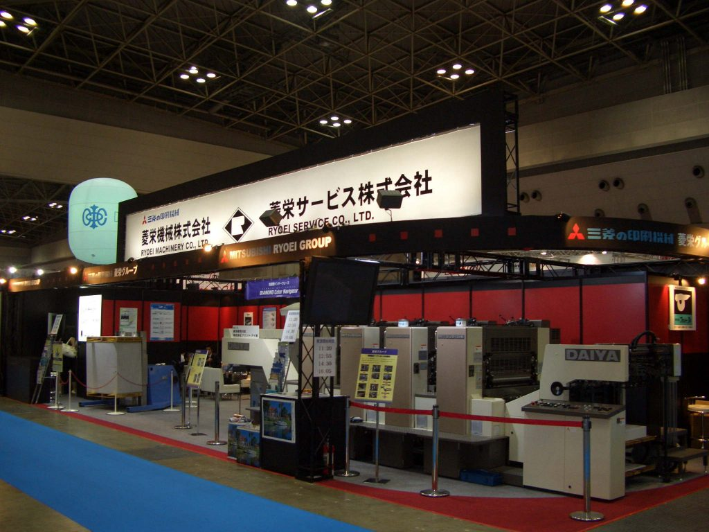 IGAS2008菱栄グループ・ブース全景