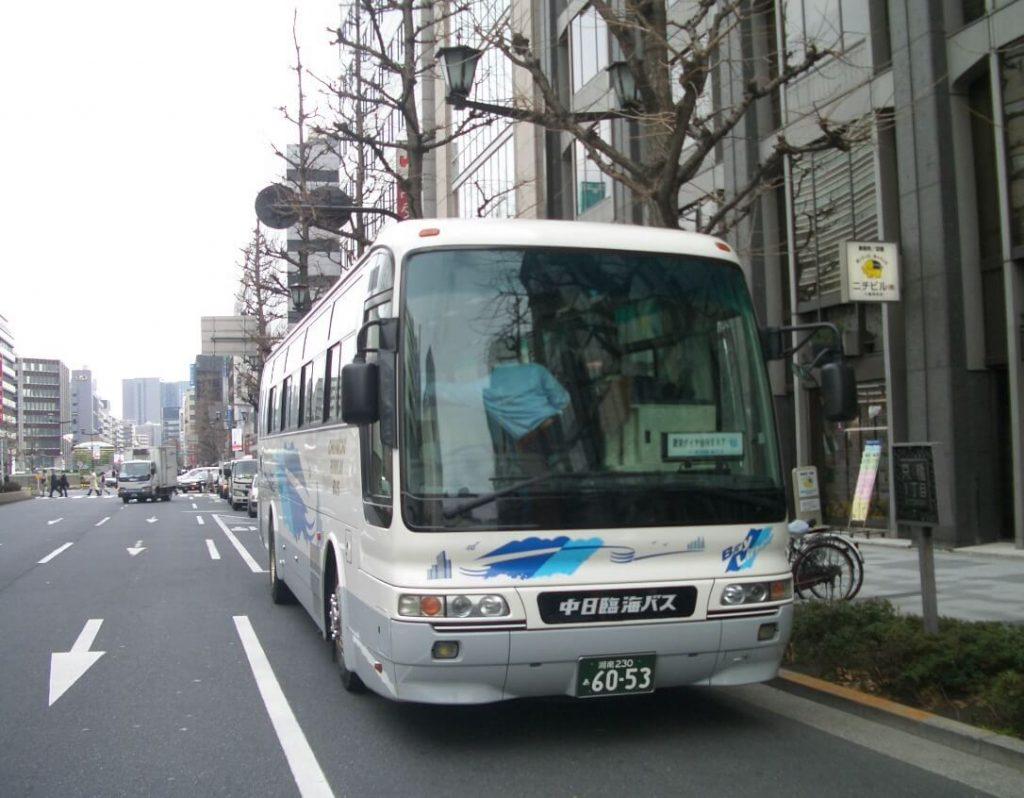 東京駅八重洲口で集合