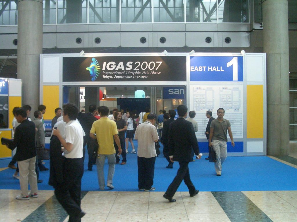 IGAS2008