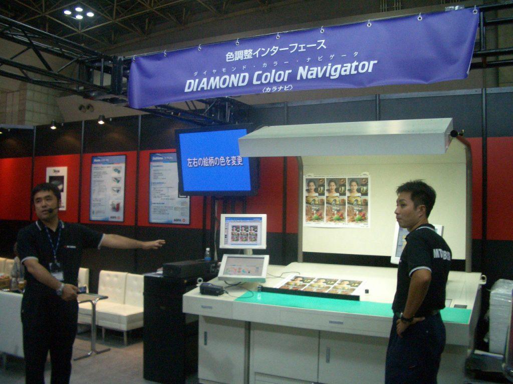 DIAMOND Color Navigator
