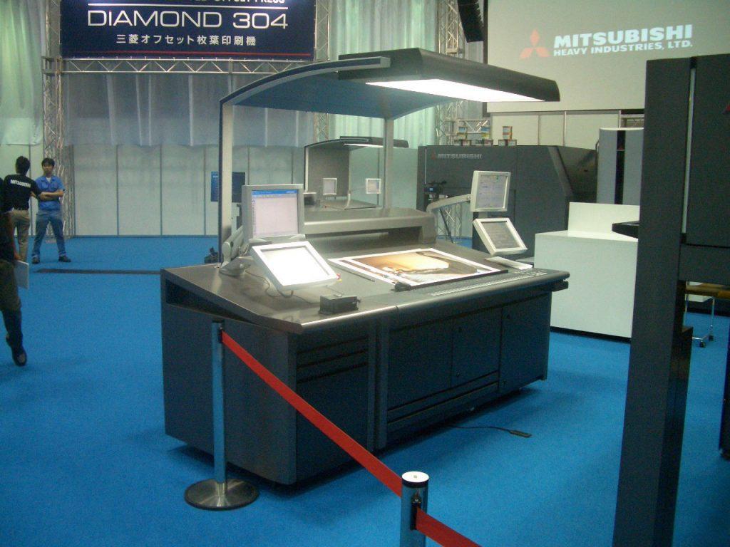新開発の「DIAMOND304」リモコンデスク
