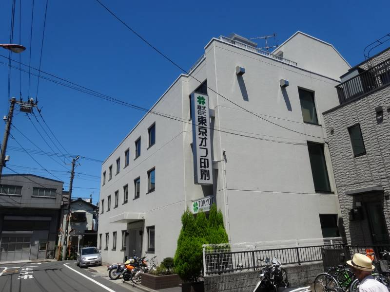 株式会社東京オフ印刷様(東京都墨田区)