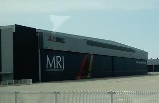 MRJ最終組立工場