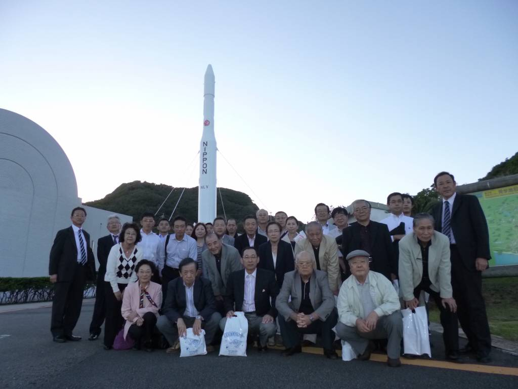 JAXA・種子島宇宙センター・宇宙科学技術館