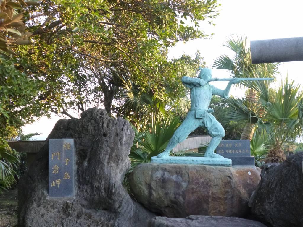 鉄砲伝来の地 門倉岬