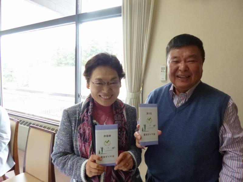 準優勝の有松副社長様(左)と有松社長様