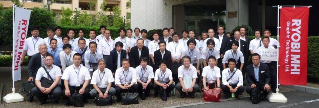 リョービMHIグラフィックテクノロジー㈱東日本支社玄関前で集合写真