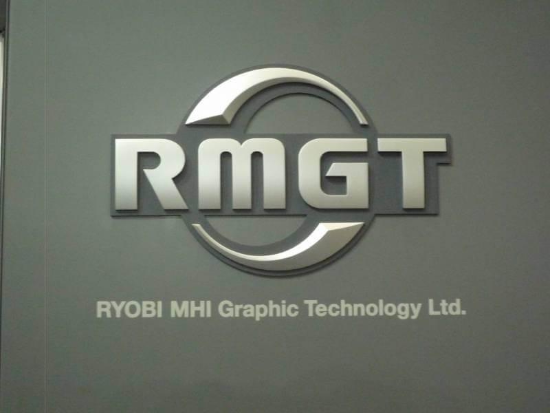 RMGT印刷機のマークも一新