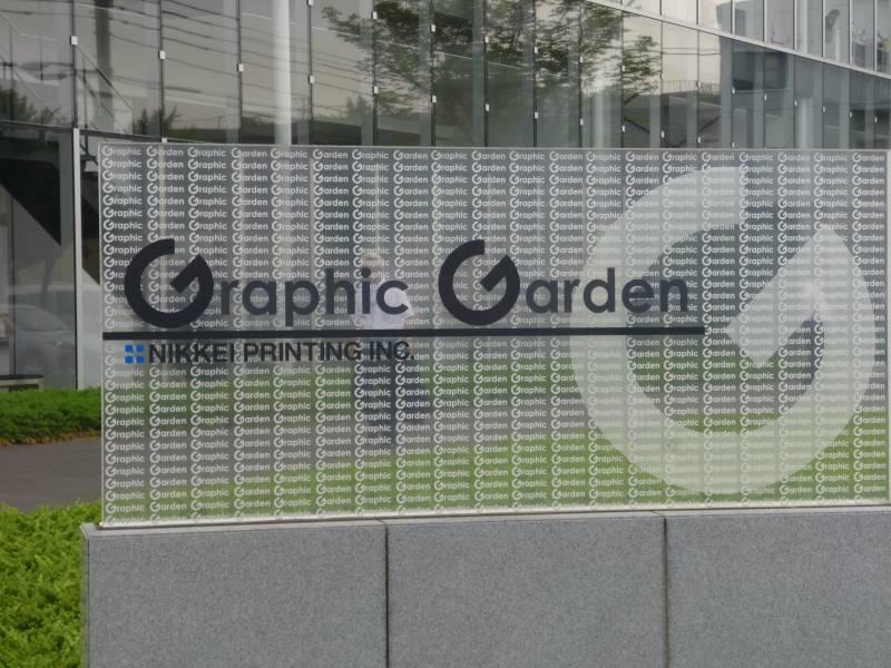 日経印刷株式会社様「グラフィックガーデン」