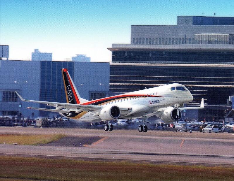 MRJ(Mitsubishi Regional Jet)