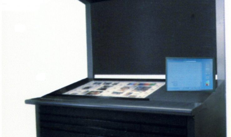 三菱製新型オフライン検査装置